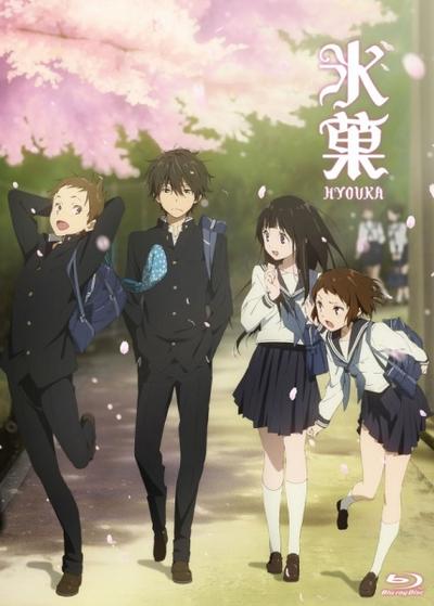 Hyoka anime cover.png