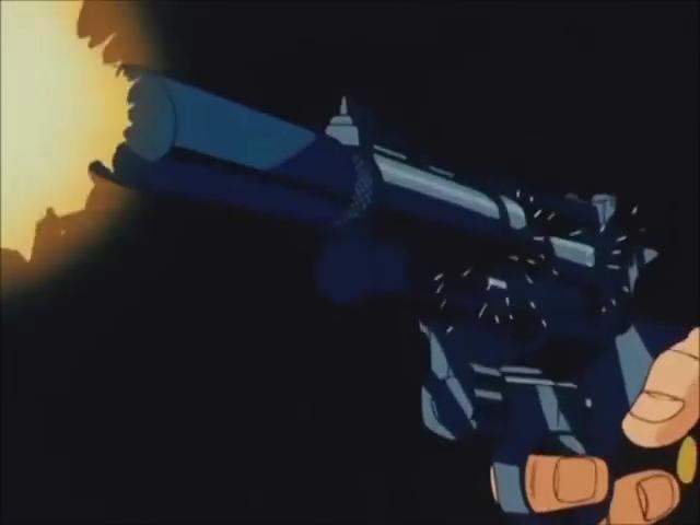 Anime Silenced Gunshot Sound
