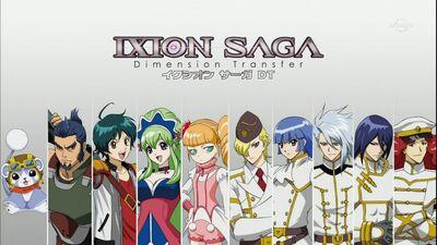 Ixion Saga DT.jpg