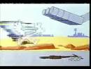 The Solid Tin Coyote RICOCHET - LONG DESCENDING SHELL SCREAM RICCO,-2