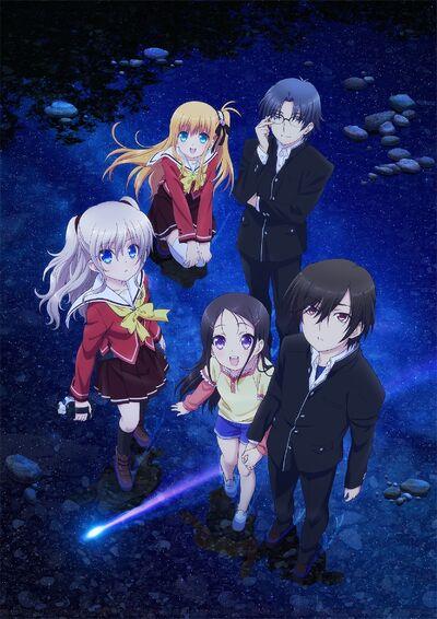 Charlotte Anime.jpg