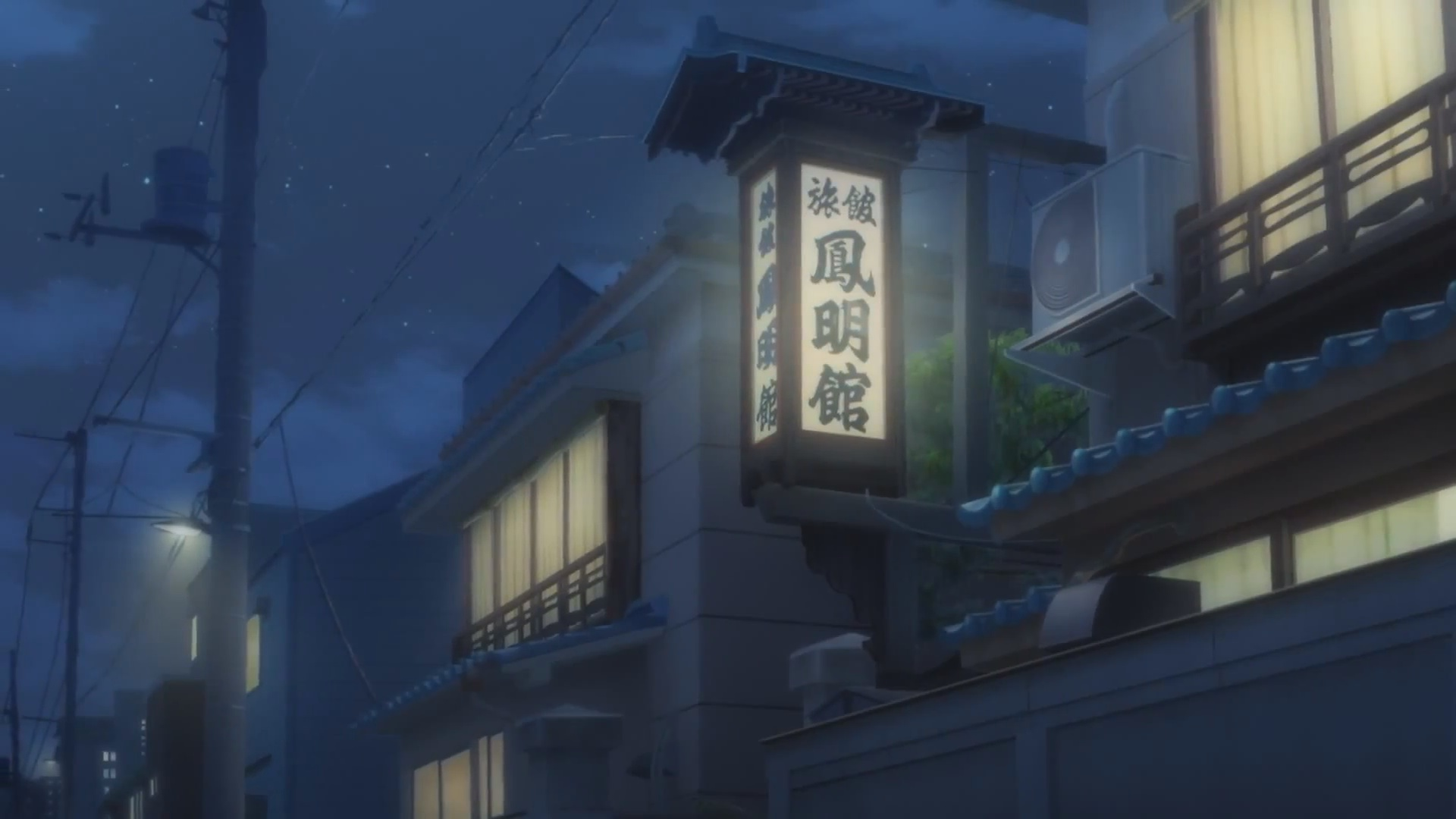 Anime Night Ambience Sound 1/Image Gallery