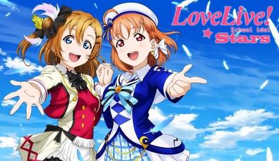 Love Live School Idol Stars Poster.png
