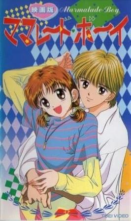 Marmalade Boy (1995)