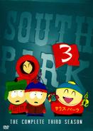 SP3DVD2
