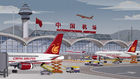 Chinese-International-airport