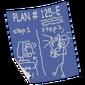 Tex itemicon plan 125 e.png