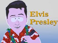 ElvisPresleyHologram.png
