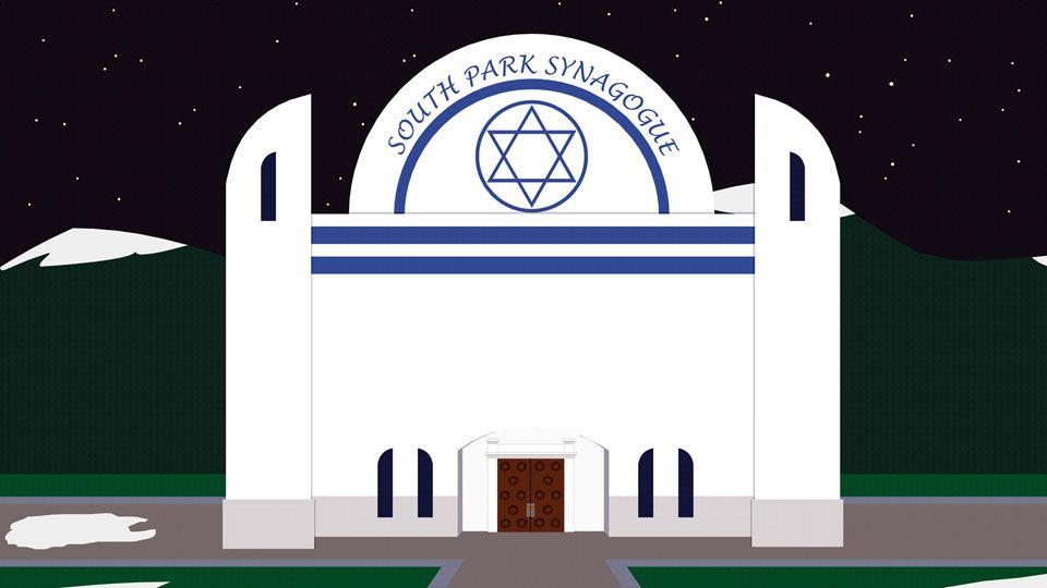 南方公园犹太会堂