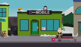 Dmobile store outside8.png