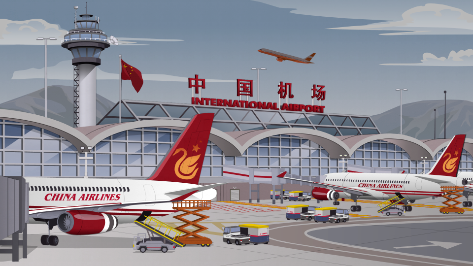 中国国际机场