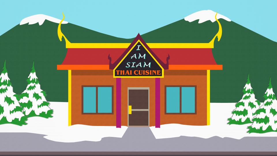 我是暹罗人泰式餐厅