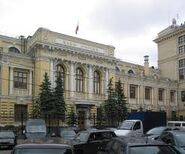 Gosbank