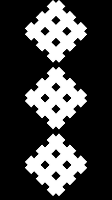 Fifth Reich Flag.png