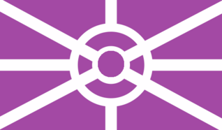 Deciarchy Flag updated.png