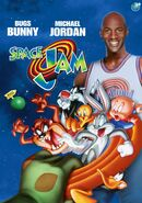 DVD 1997 Version Cover
