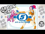Space Channel 5 - JAPANESE COMMERCIALS (Dreamcast) - World of Retro Games YT