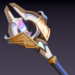 Arcane Light of Meinar Icon.png