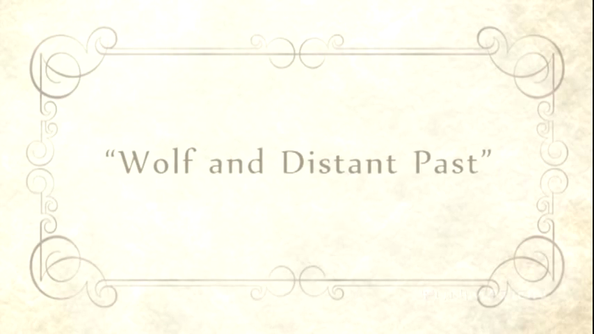 Wolf and Distant Past