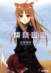Volume 1 LN JP SW.jpg