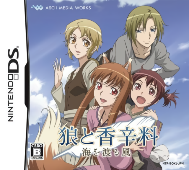 Spice and Wolf: The Wind that Spans the Sea