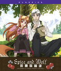 Spice and Wolf The Complete Series Classics Blu-ray