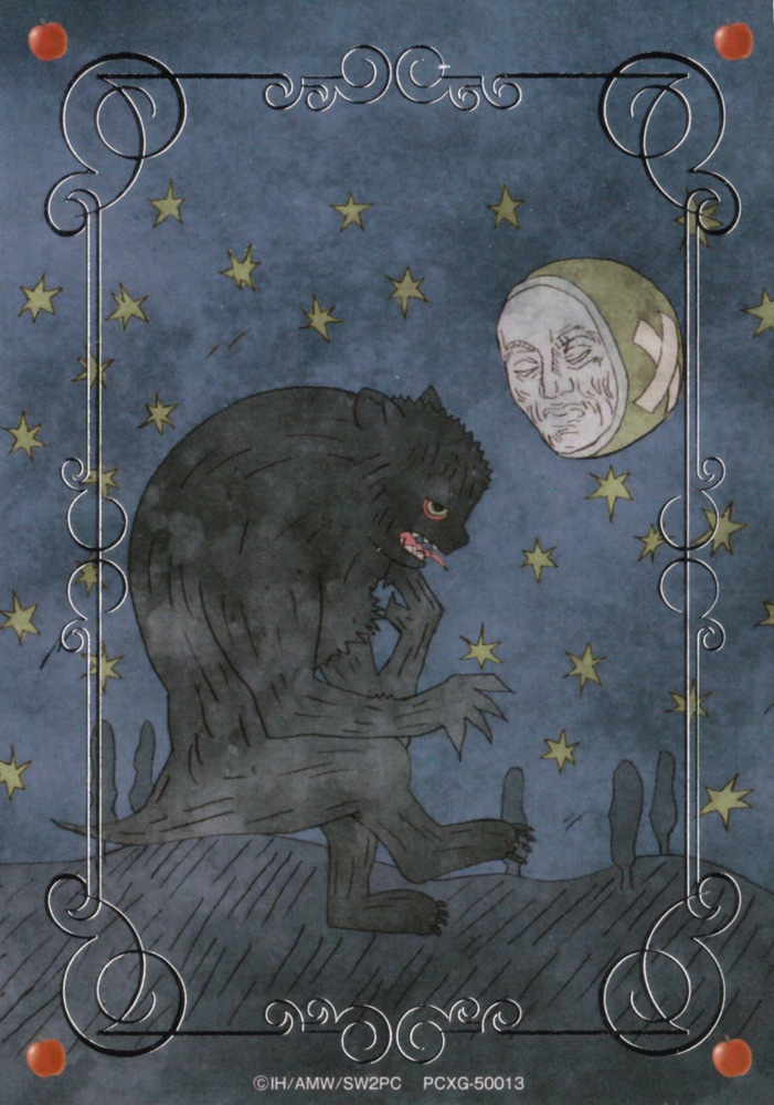 Moon-Hunting Bear
