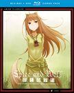 Complete Series Anime Classics Blu-ray & DVD Combo