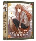 Spice and Wolf Season 2 Blu-ray & DVD Combo Limited Edition