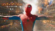 映画『スパイダーマン:ホームカミング』アクション編