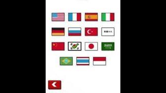 Language_help