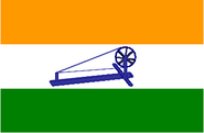 Indischeflagge