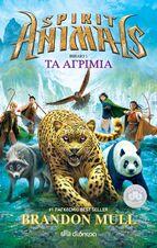 Spirit Animals 1 GR