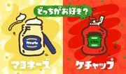Mayo vs Ketchup Japan