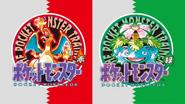 Splatfest Pokemon Red vs. Pokemon Green