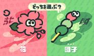 Flower vs. Dumpling