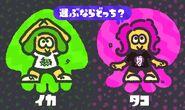 S2 Splatfest Squid vs Octopus JP