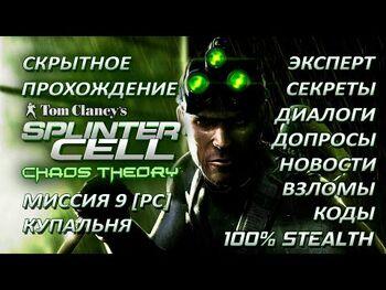 Xbox/PC