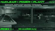 Splinter Cell 1 PS2 PCSX2 HD Прохождение – Миссия 7 Атомная электростанция (3 4)