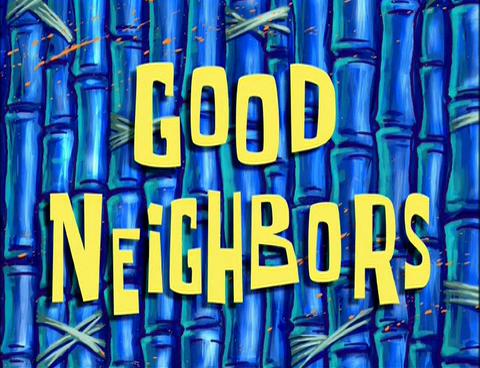 Dobrzy sąsiedzi