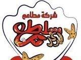 Krusty Krab (Palestyna)
