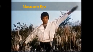 Ryo Murasame Title Card.png