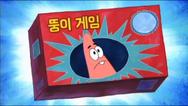Gameoverkorean