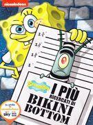 Bikini Bottom's Most Wanted Italian DVD