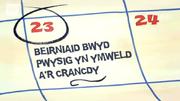Calendarnote