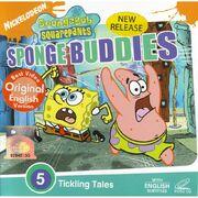 VCD - SpongeBuddies