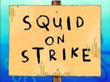 Забастовка Сквидварда