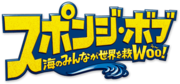 Film2 title japan