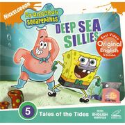 VCD - Deep Sea Sillies