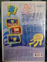 SpongeBob SquarePants - WhoBob WhatPants Taiwanese DVD back